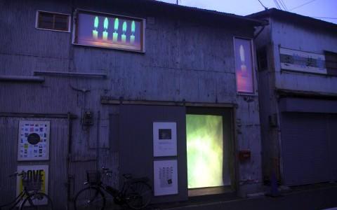 FLAGアートエクスチェンジ|デュッセルドルフ×大阪 ドゥーニャ・エヴァース「インサイド・アウト」