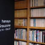 hanayo_exhibition_01