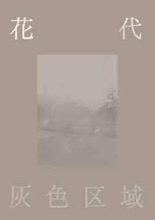 hanayo_catalog